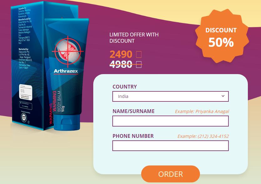 Arthrazex Price in India