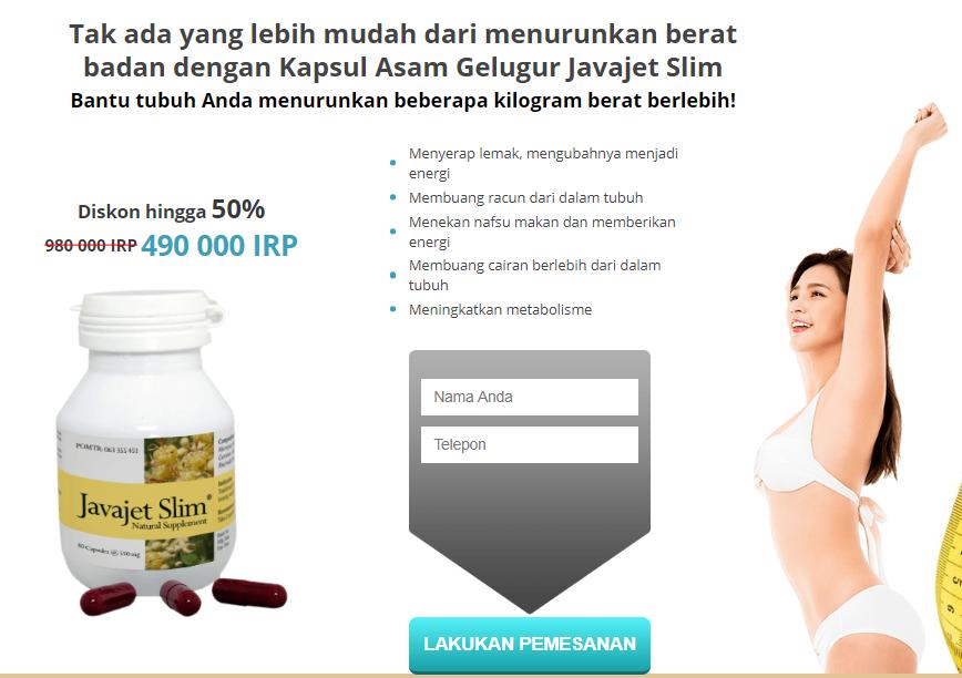 Javajet Slim Price