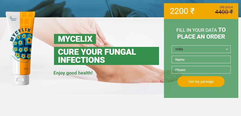 Mycelix cream Side Effects