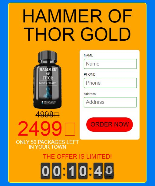 Hammer Of Thor Gold